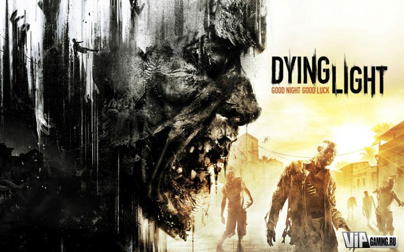 скачать игру по сети Dying Light - фото 2